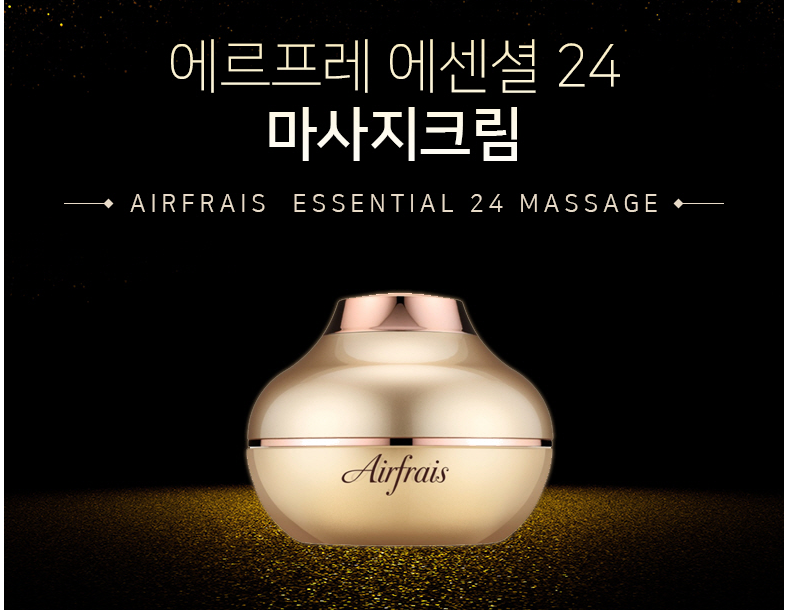 Airfrais Cream  làm trắng ngăn ngừa lão hóa